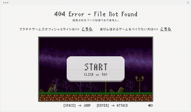 404ページ
