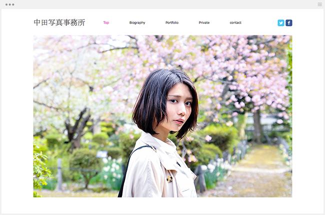 中田写真事務所さんのWixサイト