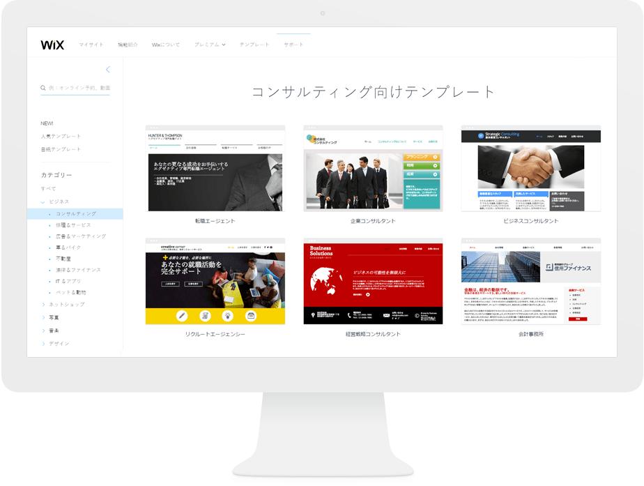 ホームページ, アイディアを固める