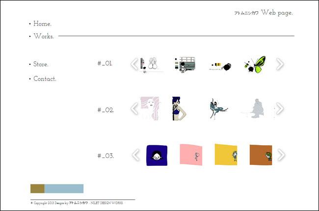 Wixホームページビルダーで作成されたイラストレーターのオンラインポートフォリオ