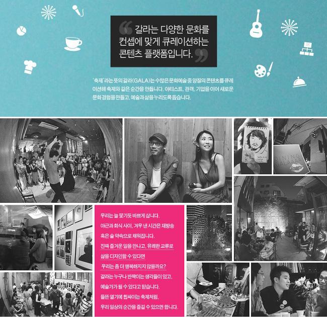 Wixテンプレートで作成された韓国のホームページ