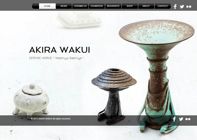Wixテンプレートで作成された芸術家のホームページ
