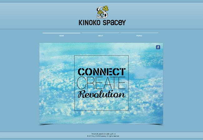 Wixで作成されたデザイン会社のホームページ