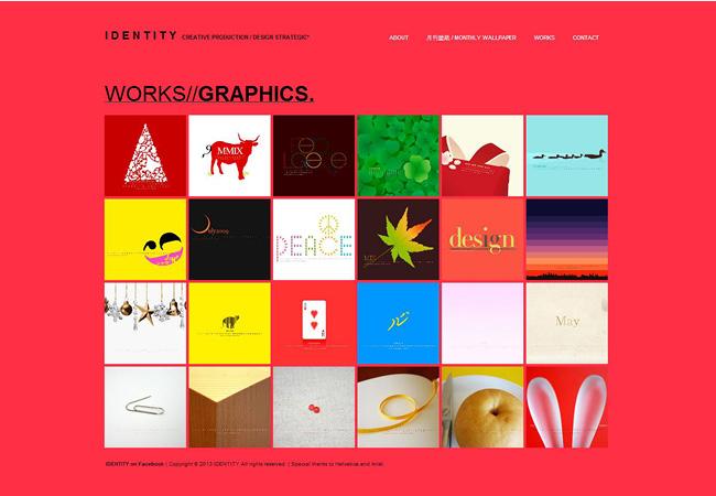 Wixユーザーが作成したフラットデザインのホームページ 作成例 1