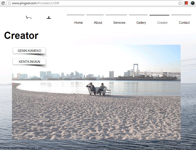 pingsetのWixサイト