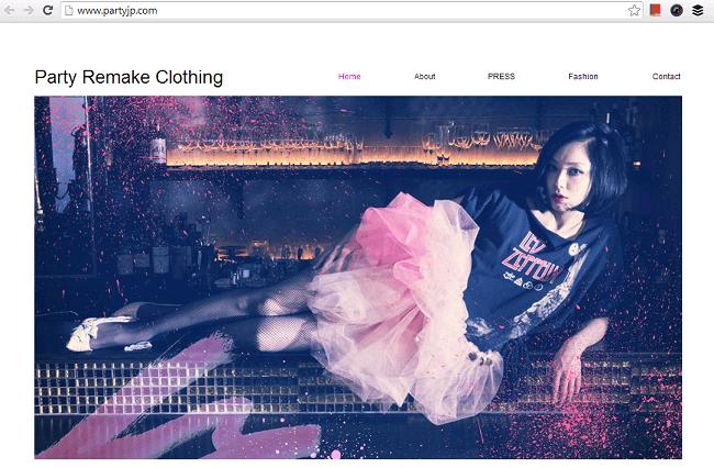 Party Remake ClothのWixサイト