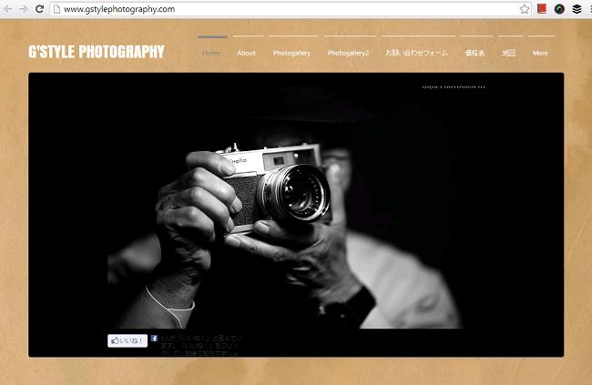 Gstyle PhotographyのWixサイト