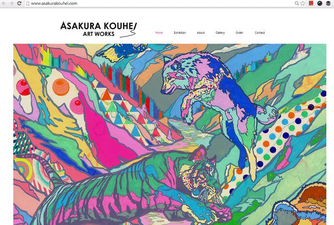 Asakura KoheiのWixサイト