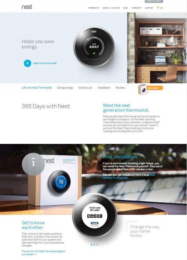 Nestのホームページデザイン
