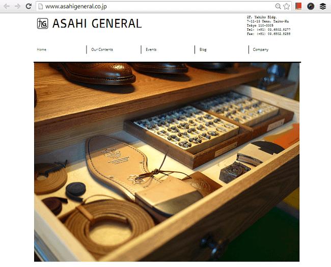 ASAHI GENERALのWixホームページ