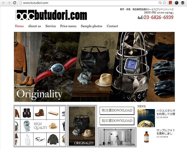 写真撮影スタジオのWixホームページ