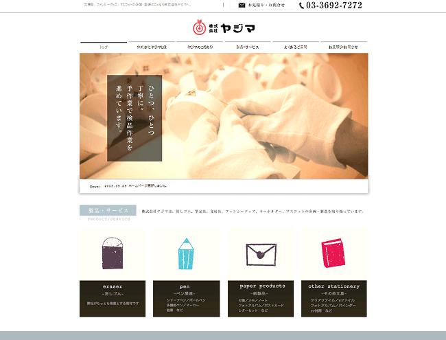 プロフェッショナルなサイトを作成する5つのWebデザインのコツ