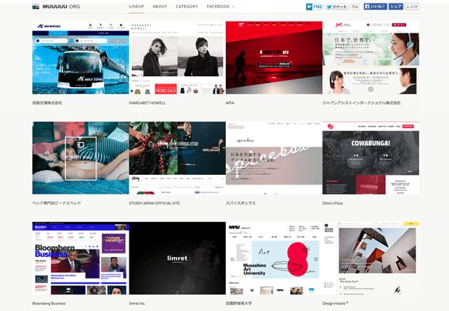 WEBデザインポータルサイト「MUUUUU.ORG(ムーオルグ)」