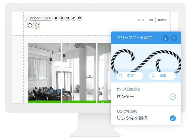 Wix無料素材