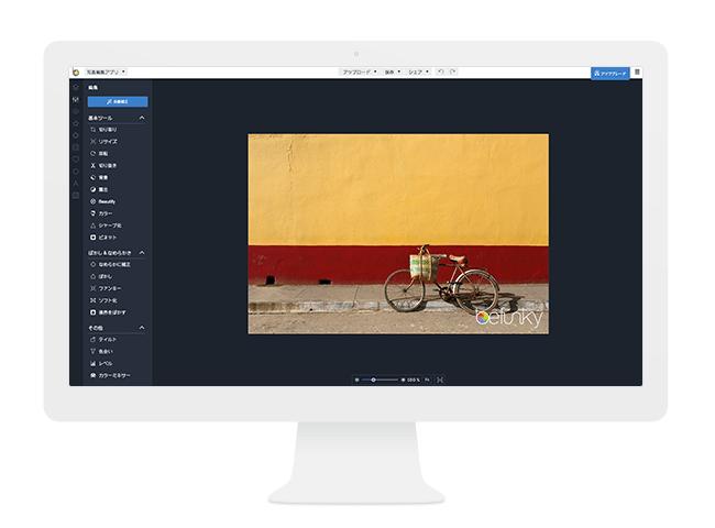 無料のデザインツール10選、画像エディタ