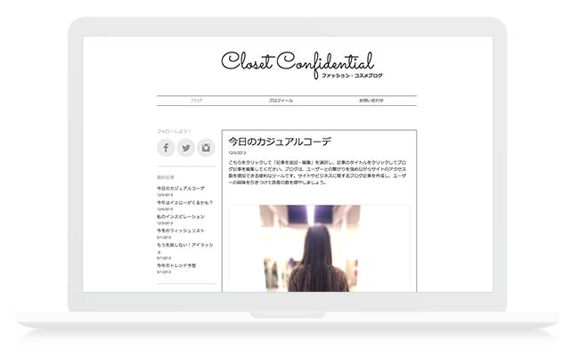 ホームページの宣伝方法, Wixブログ