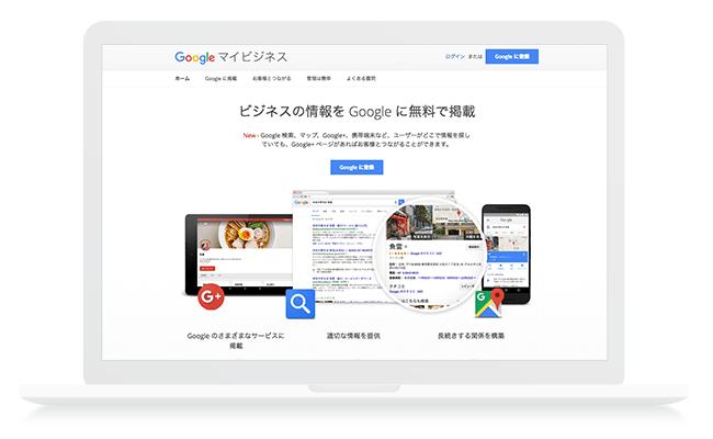 ホームページの宣伝方法, 検索サイト